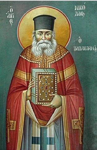 Ο Άγιος Νικόλαος Πλανάς (1851-1932)