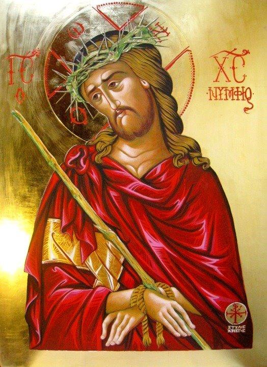 Αποτέλεσμα εικόνας για εσύ σκοτώνεις τον Ιησού