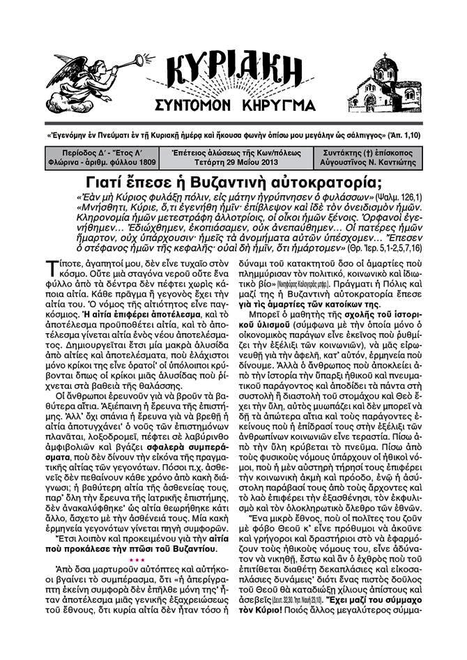 1809-page-001